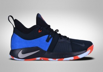 NIKE PG 2 HOME CRAZE